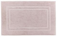 Bianca 100% Cotton Soft Egyptian Bath Mat - Blush Pink