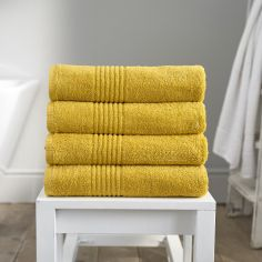 Eden 100% Egyptian Cotton 650GSM Bathroom Towel - Mustard Yellow