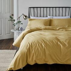 Catherine Lansfield Minimalist So Soft Duvet Cover Set - Ochre Yellow