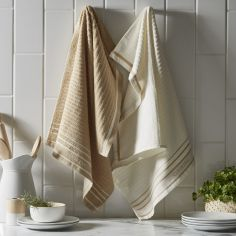 Pack of 2 Cotton Kitchen Tea Towels - Ochre Yellow