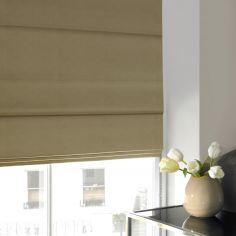 Veronica Fern Green Yellow Roman Blind