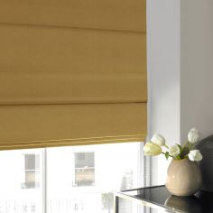 Veronica Sunshine Green Yellow Roman Blind