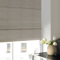 Ainsley Wheat Beige Cream Roman Blind