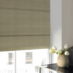 Melanie Pistachio Green Yellow Roman Blind