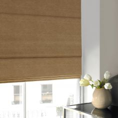 Hadley Gold Natural Roman Blind