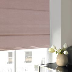 Hadley Baby Pink Red Terracotta Roman Blind