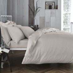 Bianca 100% Cotton Soft 200 TC Duvet Cover - Natural