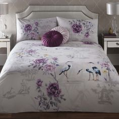 Kumiko Floral 100% Cotton Duvet Cover Set - Plum Purple