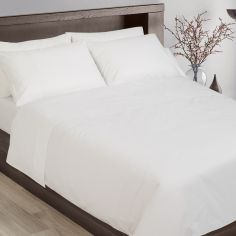 Hotel Collection 200TC 100% Cotton Duvet Cover Set  - White