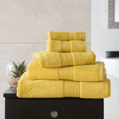 Bliss Pima 100% Cotton 650gsm Bathroom Towel - Saffron Yellow