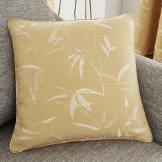 Sagano Jacquard Cushion Cover - Ochre Yellow