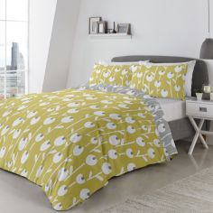 Alabar Floral Duvet Cover Set - Ochre Yellow & Grey