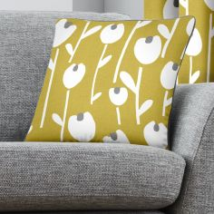 Alabar Floral Cushion Cover - Ochre Yellow