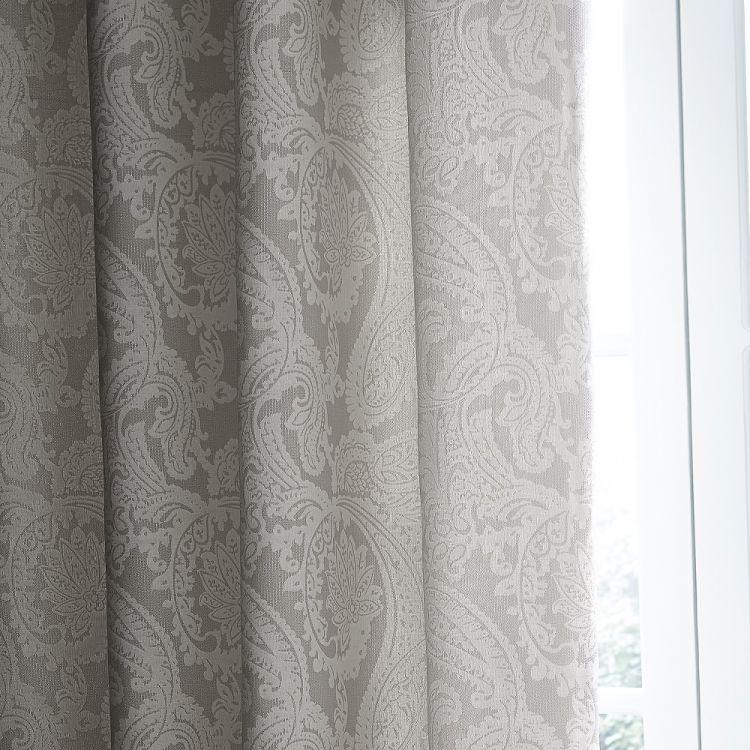 Luxury Opulent Champagne Eyelet Curtains Tonys